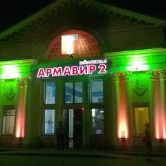 Казанский жд вокзал расписание автобусов купить билет