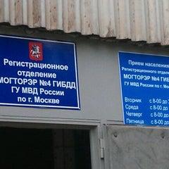 Торжественное мероприятие в увд по юао г москвы (20022016 г