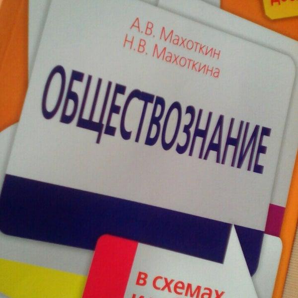Мастер класс продалит иркутск
