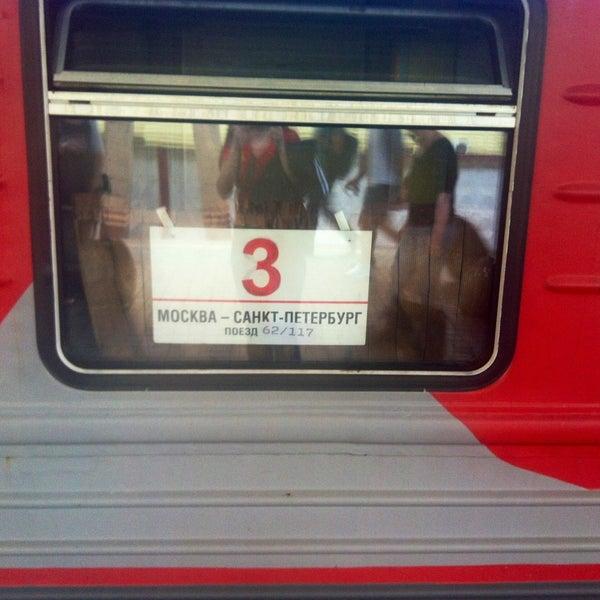 На витебском вокзале состоялась встреча руководителей пассажирского комплекса ожд с пассажирами