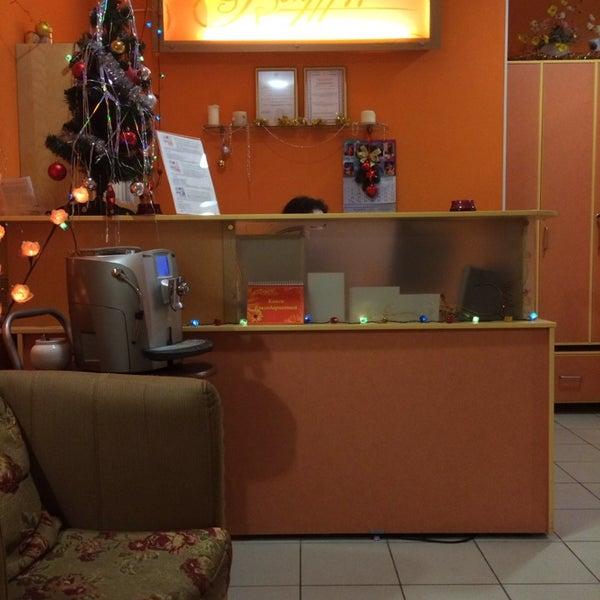 Косметический салон