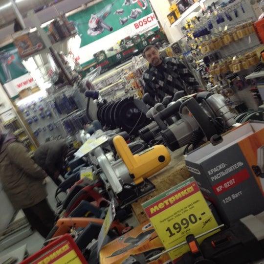 Домлаверна магазины сантехники в спб и других товаров