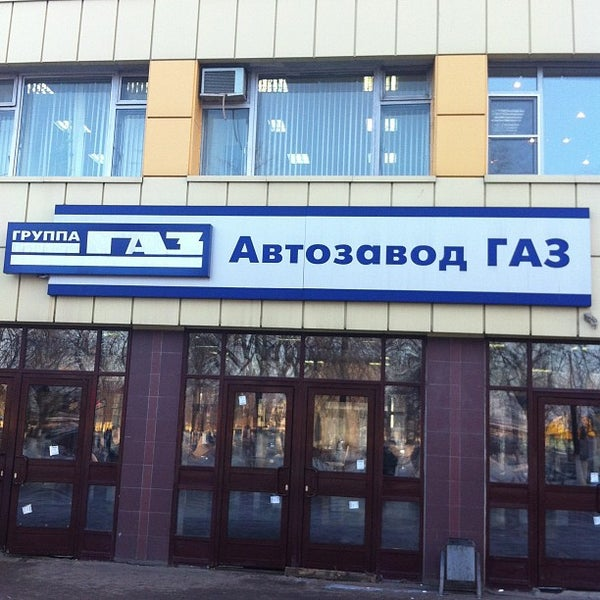 Research & branding group украинцы и электронная коммерция