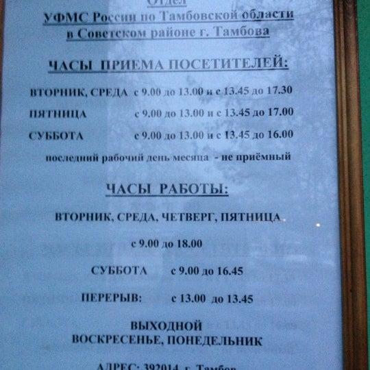 v-nizhnem-pasportniy-stol-sovetskogo-rayona-bolshaya-volosataya-zhopa-rakom-porno-onlayn