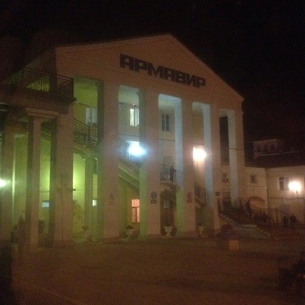Армавир главный вокзал картинки 3