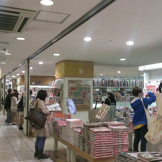 Foto tomada en 旭屋書店 新越谷店 por みぬさん e...  旭屋書店 新越
