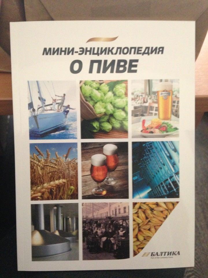 Воронежский Трикотаж