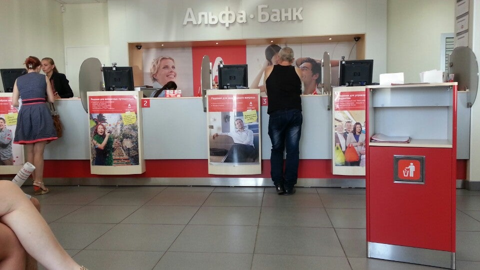 Конкурсы почта банк