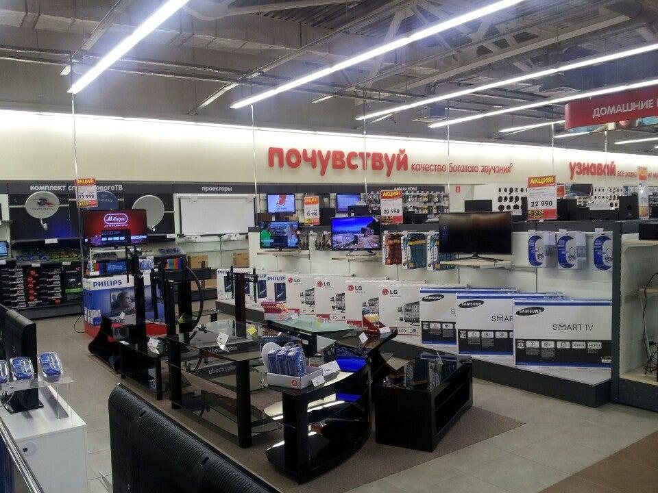 Пультовая охрана в москве организация пультовой охраны
