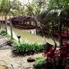 Foto Pemancingan & Lesehan Mina Kencana, Salatiga