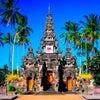 Foto Taman Werdhi Budaya Art Center, Denpasar