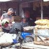 Foto Pasar Menganti, Gresik