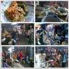 Foto Pasar Jogorogo, Kabupaten Ngawi