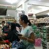 Foto Lancar Jaya Pusat Oleh-oleh, Malang