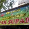 Foto Ayam Goreng & Sop Buntut Pak Supar, Semarang