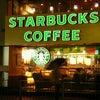 Foto STARBUCKS COFFEE Cigadung, Pandeglang