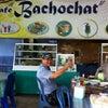 Foto Cafe Bachochat, Kota Waringin Lama
