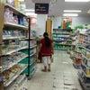 Foto Sejahtera Supermarket, Parepare