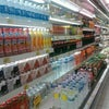 Foto Giant Supermarket, Banjarmasin