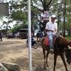 Foto Komed, Serbalawan