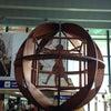Fiumicino – Aeroporto Internazionale Leonardo da Vinci, Photo added:  Sunday, July 14, 2013 10:01 AM