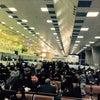 Al Najaf International Airport, Photo added:  Wednesday, November 11, 2015 3:16 PM