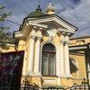 Фото Красноярский художественный музей им. В.И. Сурикова