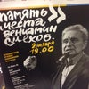 Фото Красноярский академический симфонический оркестр