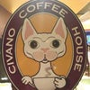 Civano Coffee House