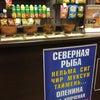 Фото Сибирь, магазин