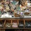 French Quarter Gem & Lapidary