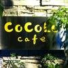 Cocolo