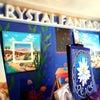 Photo of Crystal Fantasy