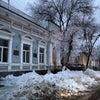 Фото ЗАГС Пролетарского района