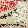 Фото Kassir.ru