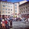 Фото Югорский Государственный Университет