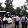 Фото Министерство финансов Ростовской области