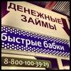 Фото ЦентрОбувь