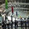 Chhatrapati Shivaji International Airport, Photo added:  Saturday, June 29, 2013 12:24 PM