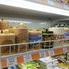 Фото Золотой ключик, промтоварный супермаркет