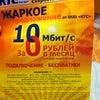Фото Кузбасские телефонные сети