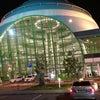 Astana International Airport, Photo added:  Wednesday, May 22, 2013 10:09 PM