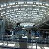 Aeropuerto Internacional Juan Santamaría, Photo added:  Sunday, February 17, 2013 9:41 PM