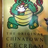 The Original Chinatown Ice Cream Factory