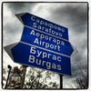 Burgas, Photo added:  Wednesday, January 16, 2013 11:46 AM