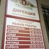 Фото 1204 Воронеж