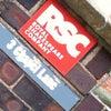 Royal Shakespeare Company Cafe
