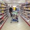 Фото Континент, супермаркет