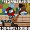 Фото Банкомат, Юго-Западный банк Сбербанка России, ОАО
