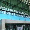 Fiumicino – Aeroporto Internazionale Leonardo da Vinci, Photo added:  Tuesday, April 23, 2013 2:35 PM